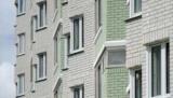 2017 год жилья в Украине возросла на 0,7%