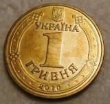 В Киеве установят памятник национальной валюте