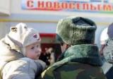 Военные выделили 300 миллионов гривен на жилье