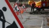 Стало известно, кто будет контролировать качество ремонта дорог украины