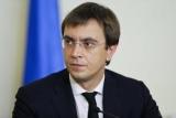 Для обновления инфраструктуры выделят 86 млрд гривен