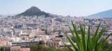 Греческий рынок недвижимости снова начнёт расти после пандемии – мнение