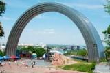В столице снова предлагают демонтировать памятник под Аркой Дружбы народов