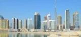 Рост цен на недвижимость в Дубае почти компенсировал снижение прошлого года