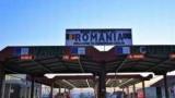 На украинско-румынской границе будут оборудованы новые блокпосты