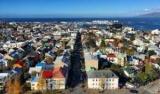 Рейтинг самых зеленых городов мира