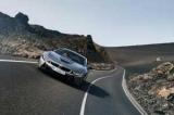 BMW, чтобы постепенно смягчить электрический автомобиль стиль