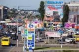 В столице демонтировали 1046 незаконных рекламных конструкций