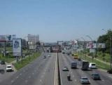 Бандеровцы Проспект ремонт