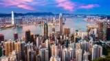 В Гонконге, разработчики будут платить налог за непроданные квартиры