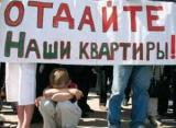 В Киеве квартиры мошенников задержали