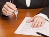 Задержаны мошенники, которые имеют незаконные сделки с недвижимостью