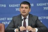 На строительство дорог в Украине будет новый премьер-министр gonnerman