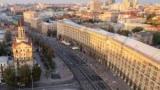 Жителей Киева просят выбрать деревья для города